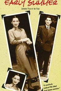 poster 'Bakushu' © 1951 Shochiku Films Ltd.