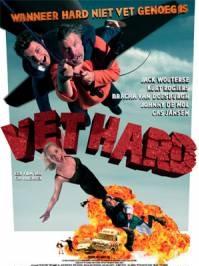 poster 'Vet Hard' © 2004 Fu Works