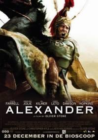 poster 'Alexander' © 2004 A-Film Distribution