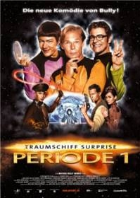 Poster (T)Raumschiff Surprise Periode 1
