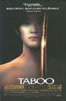 Filmposter  (c) 1999