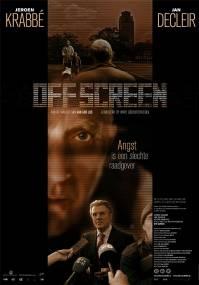 Nederlanddse poster (c) 2005 Independent Films