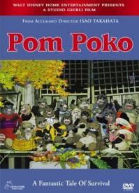 Dvd-hoes Pompoko