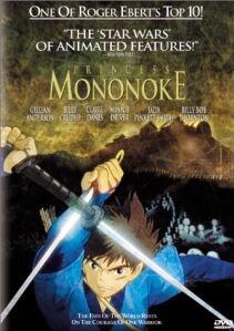 Poster van 'Princess Mononoke' © 1997 Miramax