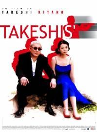 Poster Takeshis'