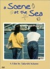 Filmposter 'A Scene at the Sea' © 2000 Amazon Images