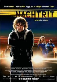 Poster Nachtrit (c) 2006 A-Film