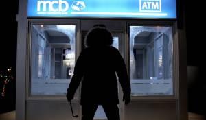 ATM filmstill