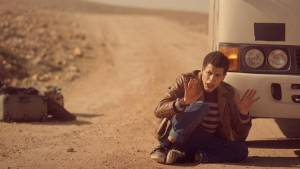 Broeders: Bilal Wahib (Yasin)