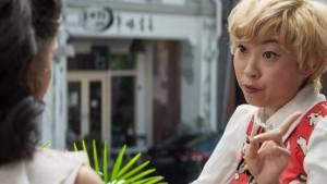 Crazy Rich Asians: Awkwafina (Goh Peik Lin)