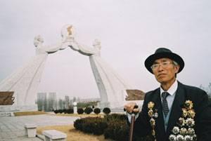 Noord-Korea: Een Dag uit het Leven 1