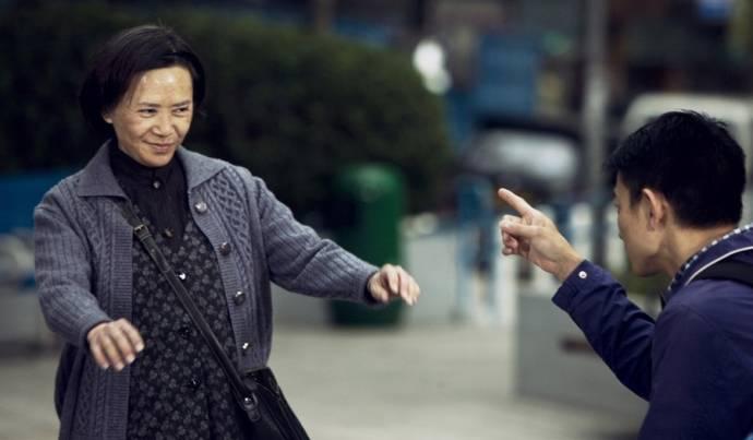Deannie Yip (Ah Tao) en Andy Lau (Roger)