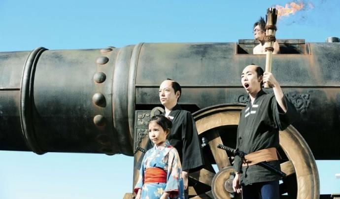 Scabbard Samurai filmstill