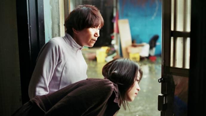 Yi-ching Lu en Lu Huang