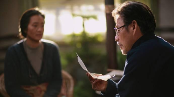 Li Gong (Feng Wanuy) en Daoming Chen (Lu Yanshi)