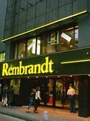 Pathé Rembrandt