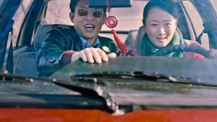 Jing Dong Liang (Liangzi) en Yi Zhang (Zhang Jinsheng)