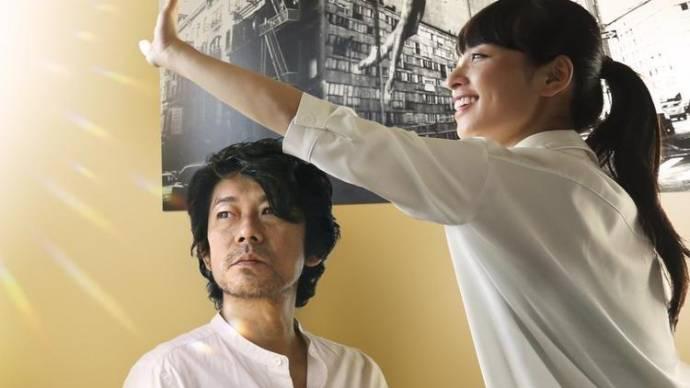 Masatoshi Nagase en Ayame Misaki