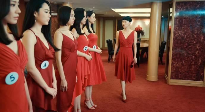 Nina Wu filmstill