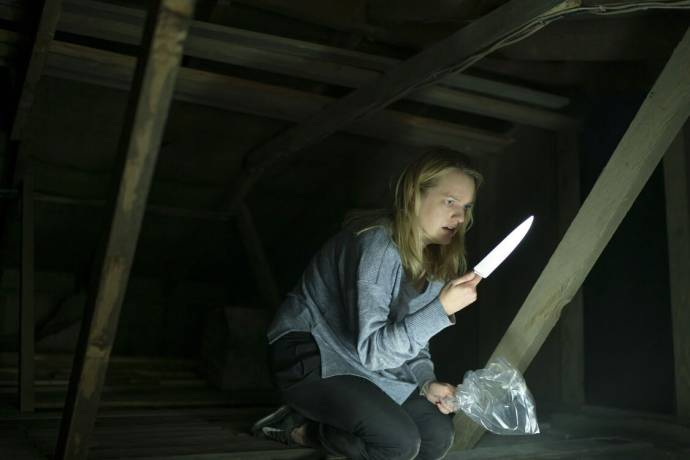 Elisabeth Moss (Cecilia Kass)