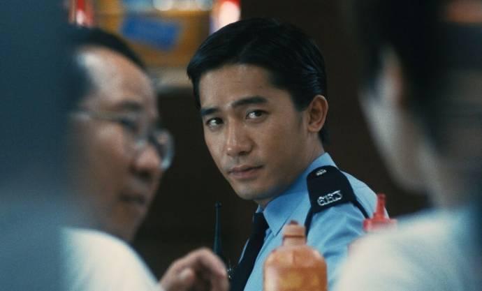Tony Leung Chiu Wai (Cop 663)