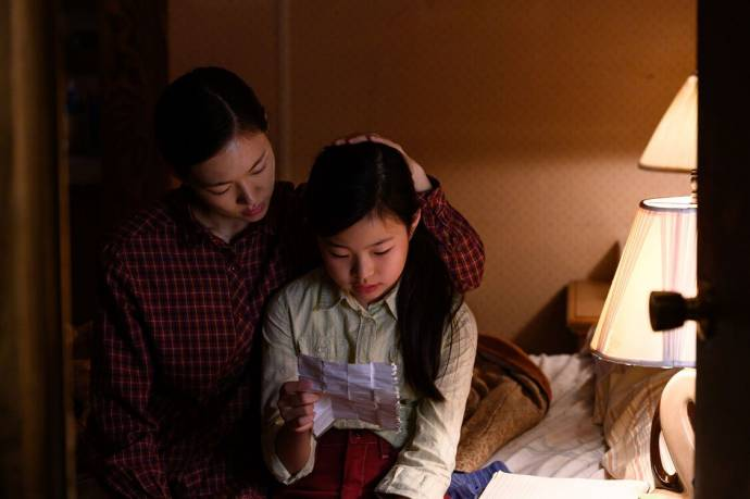 Ye-ri Han (Monica) en Noel Cho (Anne) in Minari