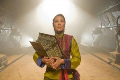 Michelle Yeoh (Zi Juan)