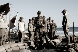 Still: Letters from Iwo Jima