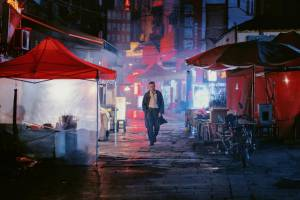 Long Day's Journey Into Night 3D: Jue Huang (Luo Hongwu)