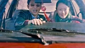Mountains May Depart: Jing Dong Liang (Liangzi) en Yi Zhang (Zhang Jinsheng)