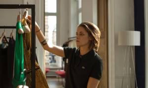 Personal Shopper: Kristen Stewart (Maureen)
