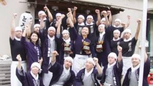 Ramen Heads: Kumiko Ishida (Zichzelf)