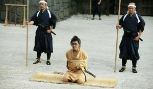 Scabbard Samurai: Takaaki Nomi (Kanjuro Nomi)