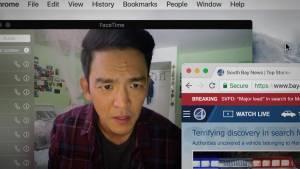 Searching: John Cho (David Kim)