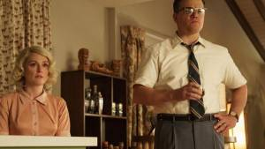 Suburbicon: Julianne Moore (Margaret) en Matt Damon (Gardner)