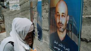 The Reports on Sarah and Saleem: Adeeb Safadi (Saleem)