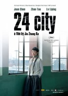 24 City poster