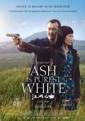 Ash Is Purest White (2018)