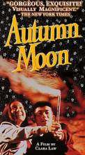 Autumn Moon (1992)