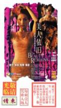 Beauty Remains (2004)