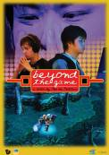 Beyond the Game (2008)
