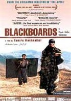 Blackboards poster