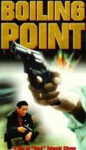 Boiling Point (1990)