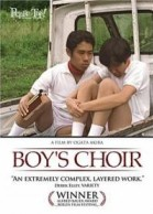 Boy's Choir poster