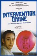 Divine Intervention (2001)