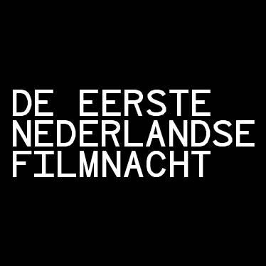 Eye lanceert De Nederlandse Filmnacht