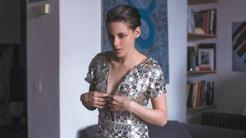Kristen Stewart in Personal Shopper (c) The Searchers