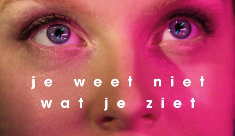Deel van poster van NFF 2017