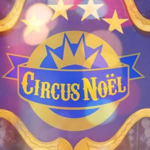 Logo van de serie (c) Just Entertainment 2017