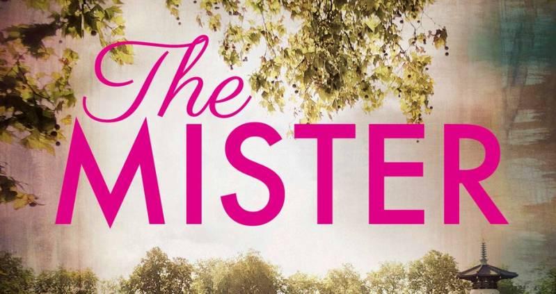 Deel  van omslag boek The Mister